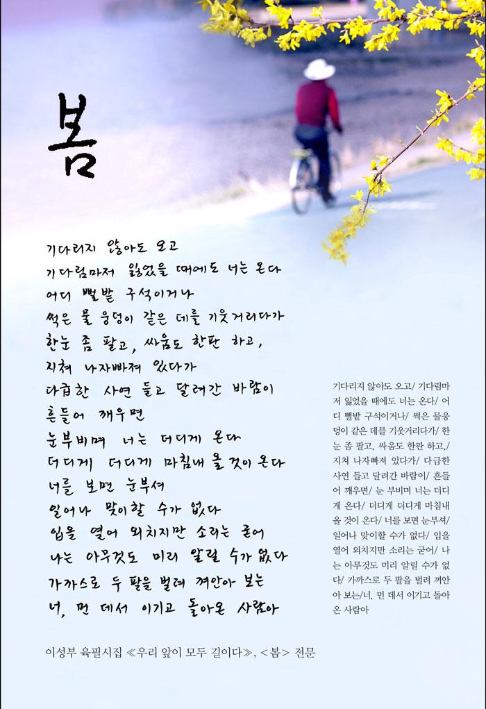 IW_130302-원본