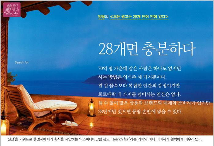 c20130531-원본_01